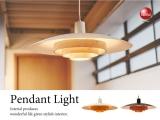 北欧デザイン1灯ペンダントランプ(LED対応)