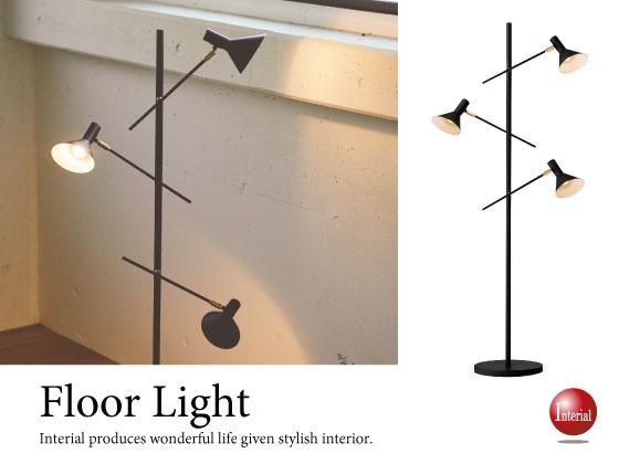 ブラックスタイル・3灯スポットフロアライト(LED対応)