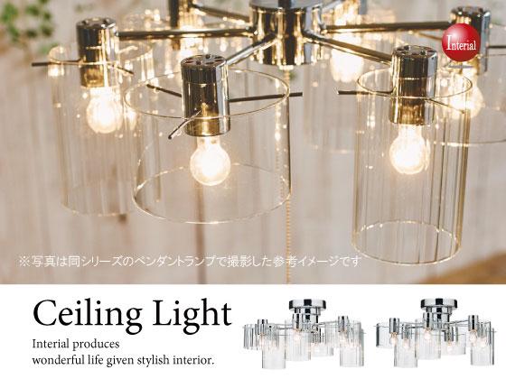 ガラスシェード6灯シーリングランプ(リモコン付き)LED対応