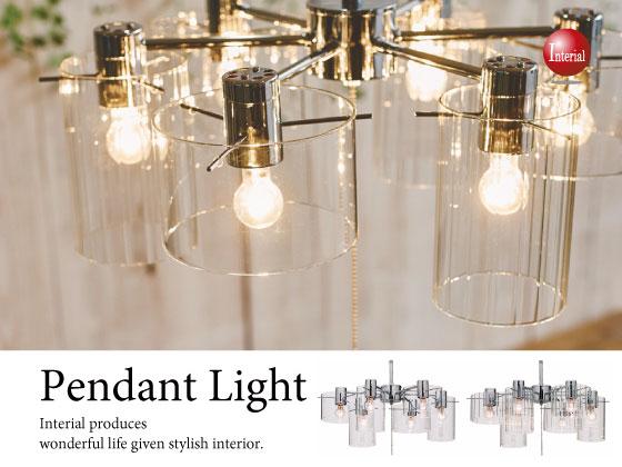 ガラスシェード6灯ペンダントランプ(LED対応)