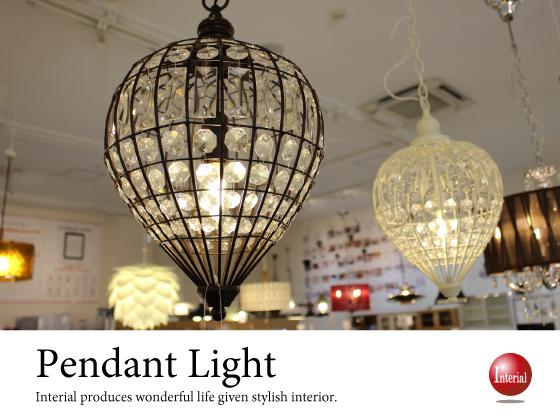 アンティーク1灯ペンダントライト(ブラウン)LED対応