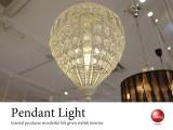 アンティーク1灯ペンダントライト(クリーム)LED対応