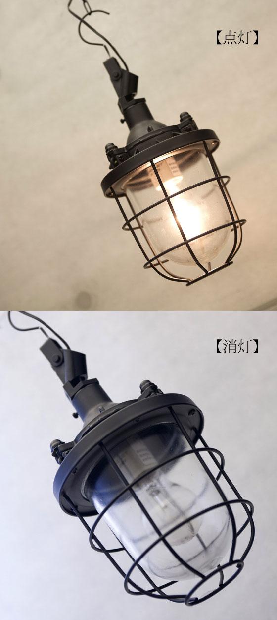 ビンテージ・ランタンデザイン1灯ペンダントランプ(LED対応)