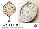 ビクトリアン調ペンデュラムクロック(振り子時計)