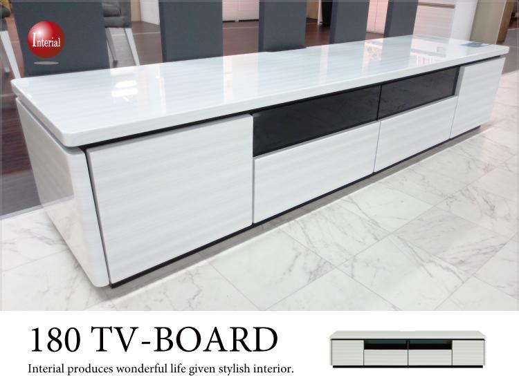 ホワイト木目調UV塗装・幅180cm/210cm/240cmテレビ台★