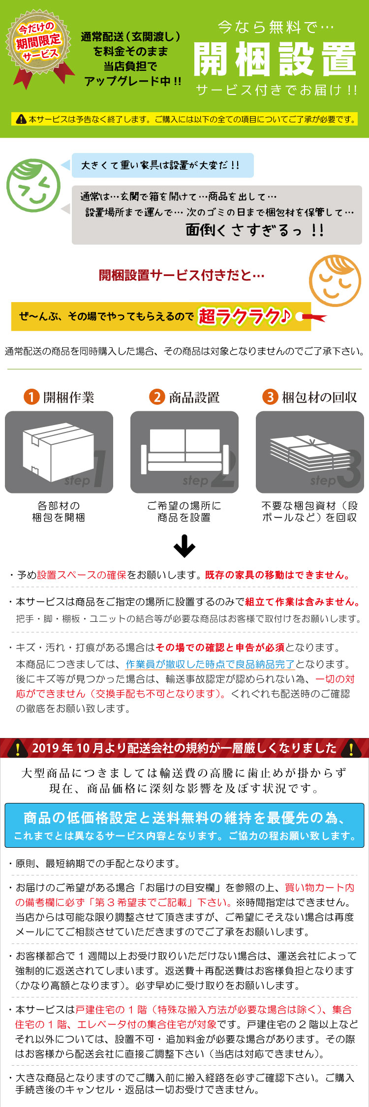 幅180cm・光沢ホワイトUV塗装テレビボード(ヘアラインデザイン)【今なら特典付き!開梱設置サービス無料】