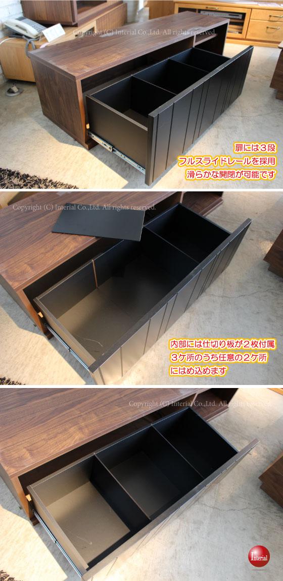 幅145cm艶ありダーク&木目ブラウン・ツートンテレビ台(日本製&完成品)