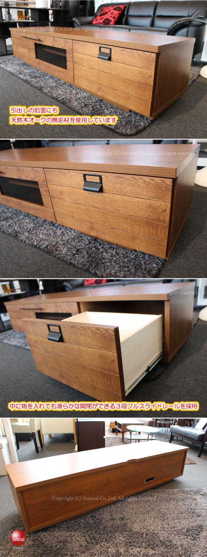 天然木オーク製・幅162cmテレビボード(日本製・完成品)ブラウン
