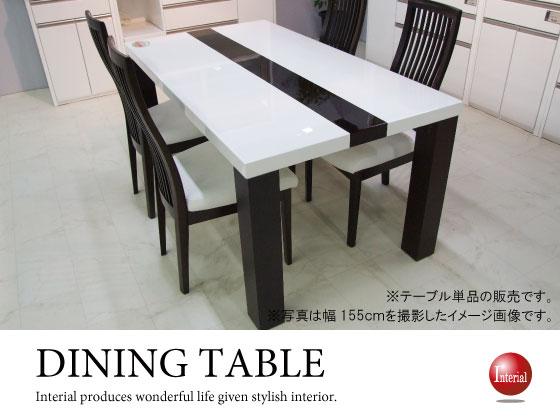 幅180cmホワイトUV塗装&天然木ウエンジ製・ツートンデザインダイニングテーブル