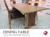 天然木タモ製・幅180cmダイニングテーブル