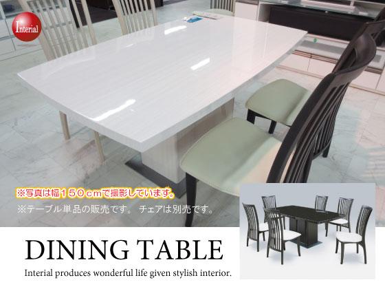 木目光沢UV塗装・収納付き幅150cmモノトーンダイニングテーブル