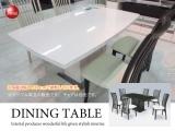 木目光沢UV塗装・収納付き幅170cmモノトーンダイニングテーブル