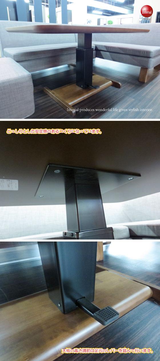 幅120cm・天然木ウォールナット製昇降式ダイニングテーブル
