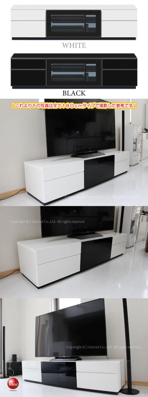 光沢UV塗装(鏡面仕上げ)幅160cmテレビ台(ホワイト/ブラック)【完売しました】