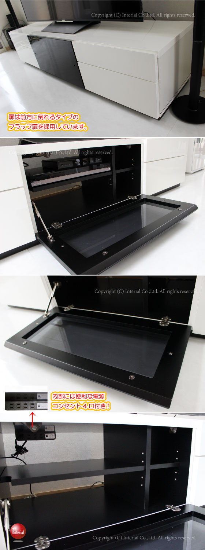 光沢UV塗装(鏡面仕上げ)幅200cmテレビ台(ホワイト/ブラック)