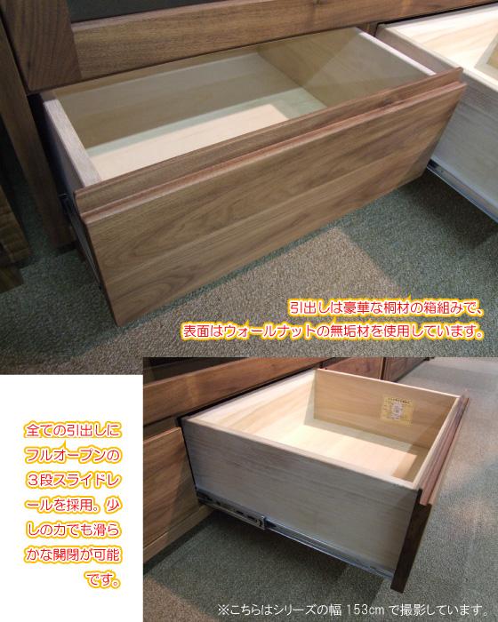 幅104cm・天然木ウォールナット製テレビボード(日本製・完成品)【予算に応じて選べる配送プラン!開梱設置サービス対応】