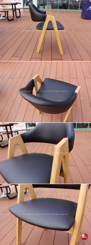 天然木&合成レザー製・デザインチェア(完成品)
