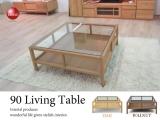 天然木ウォールナット/オーク製・幅90cmリビングテーブル
