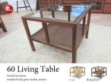 天然木ウォールナット/オーク製・幅60cmリビングテーブル
