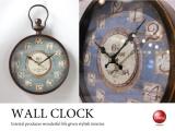アンティークデザイン・壁掛け時計(ブルー)【完売しました】