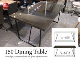 木目鏡面UV塗装仕上げ・幅150cmダイニングテーブル(ブラック/ホワイト)