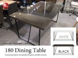 木目鏡面UV塗装仕上げ・幅180cmダイニングテーブル(ブラック/ホワイト)
