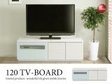 木目ホワイトUV塗装・幅120cmテレビボード(完成品)