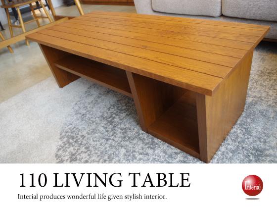 天然木オーク製・幅110cmリビングテーブル(日本製・完成品)