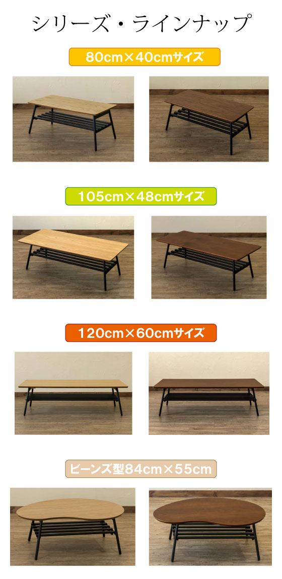 天然木ウォールナット製・幅105cmセンターテーブル(折りたたみ可能・棚板付き)