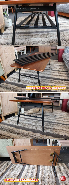 天然木ウォールナット製・幅80cmセンターテーブル(折りたたみ可能・棚板付き)