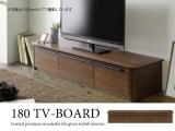 天然木ウォールナット製・幅180cmテレビ台(完成品)