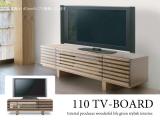 天然木ウォールナット製・格子デザイン幅110cmテレビ台(完成品)