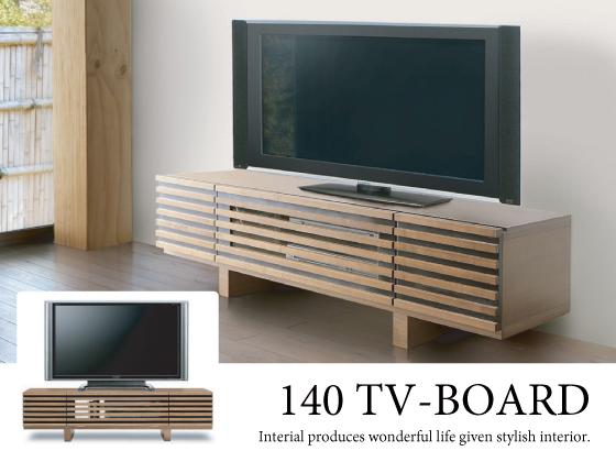 天然木ウォールナット製・格子デザイン幅140cmテレビ台(完成品)