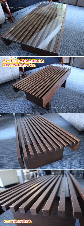 天然木ウォールナット製・格子デザイン幅100cmセンターテーブル(引出し付き)