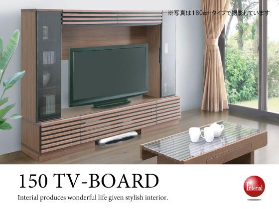 天然木ウォールナット製・壁面タイプ幅150cmテレビ台