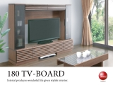 天然木ウォールナット製・壁面タイプ幅180cmテレビ台【完売しました】