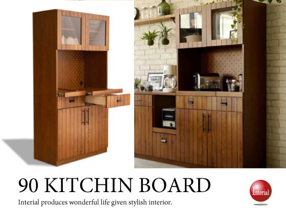 天然木オーク製・幅90cm食器棚(日本製・完成品)ブラウン ※開梱設置サービス付き