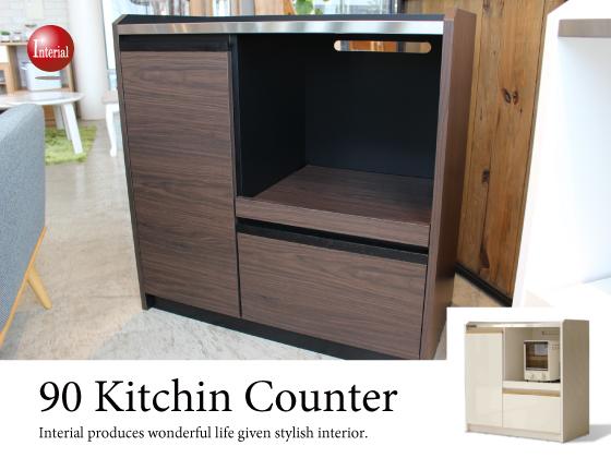 ステンレス天板・幅90cmキッチンカウンター(日本製・完成品)ホワイト/ブラウン
