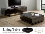 光沢ブラック/光沢ホワイト・収納付き幅80cmリビングテーブル(完成品)