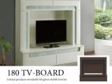 壁面タイプ幅180cmテレビボード(木目光沢ホワイト/木目ブラウン)