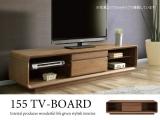 天然木ウォールナット製・幅155cmテレビ台(完成品)