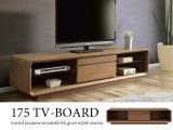 天然木ウォールナット製・幅175cmテレビ台(完成品)