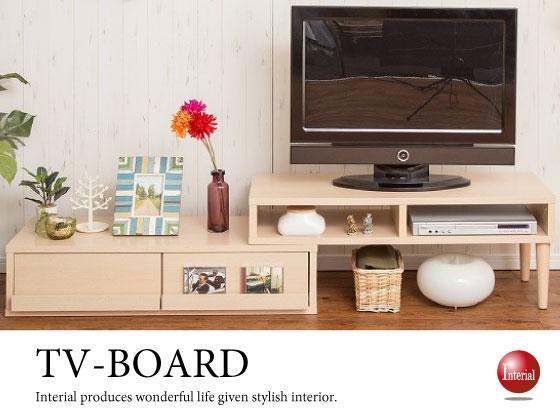 平面&コーナー両用!伸長式テレビボード・ナチュラル(幅111cm~202cm・完成品)