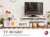 平面&コーナー両用!伸長式テレビボード・ホワイト(幅111cm~202cm・完成品)