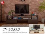 平面&コーナー両用!伸縮型テレビボード(幅120cm~230cm)
