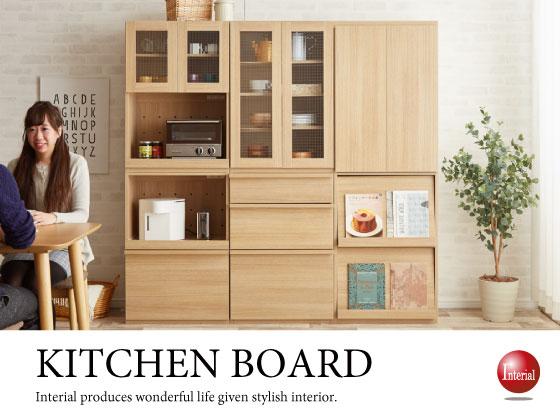 6種類から組み合わせ自由自在!ナチュラルテイスト・キッチンボード(幅60cm)