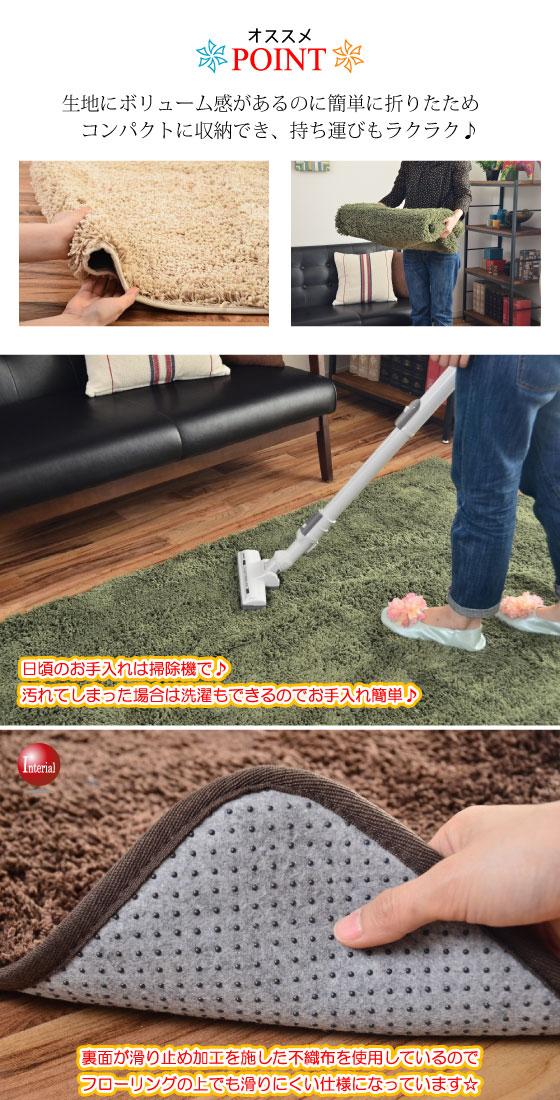 洗える♪ふわふわタッチ・シャギーラグ(130cm×190cm)ベージュ