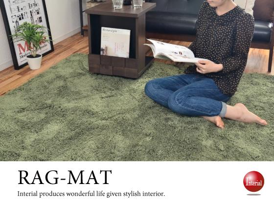 洗える♪ふわふわタッチ・シャギーラグ(130cm×190cm)グリーン