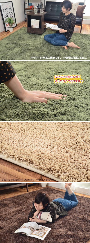 洗える♪ふわふわタッチ・シャギーラグ(185cm×185cm)グリーン