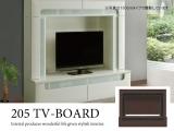 壁面タイプ幅205cmテレビボード(木目光沢ホワイト/木目ブラウン)